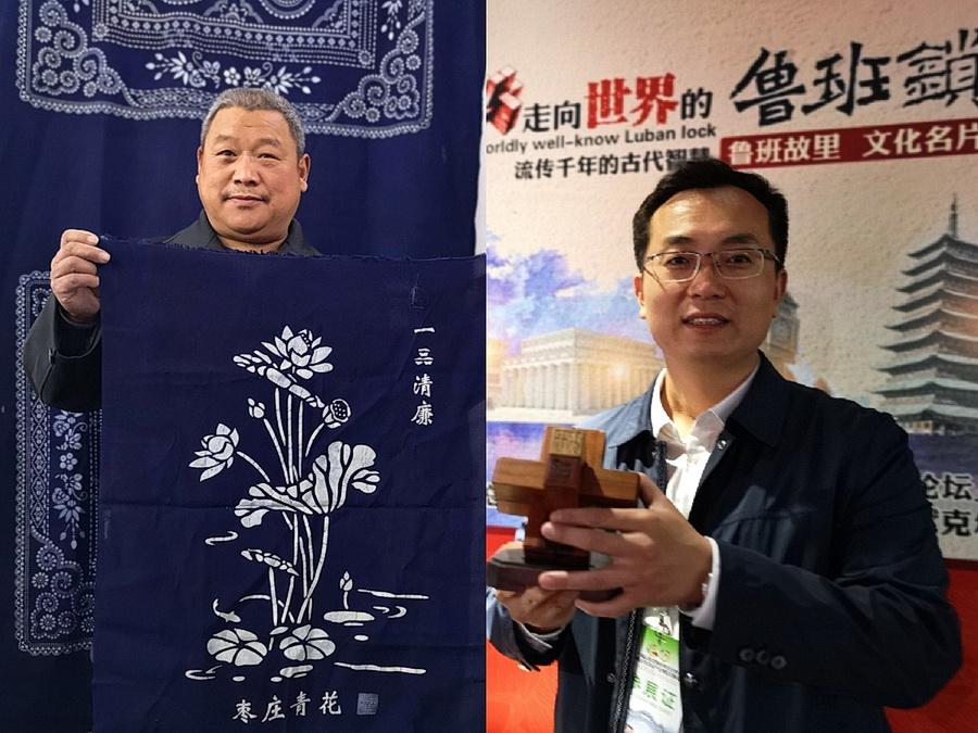 发现鲁南文化之美--今日枣庄