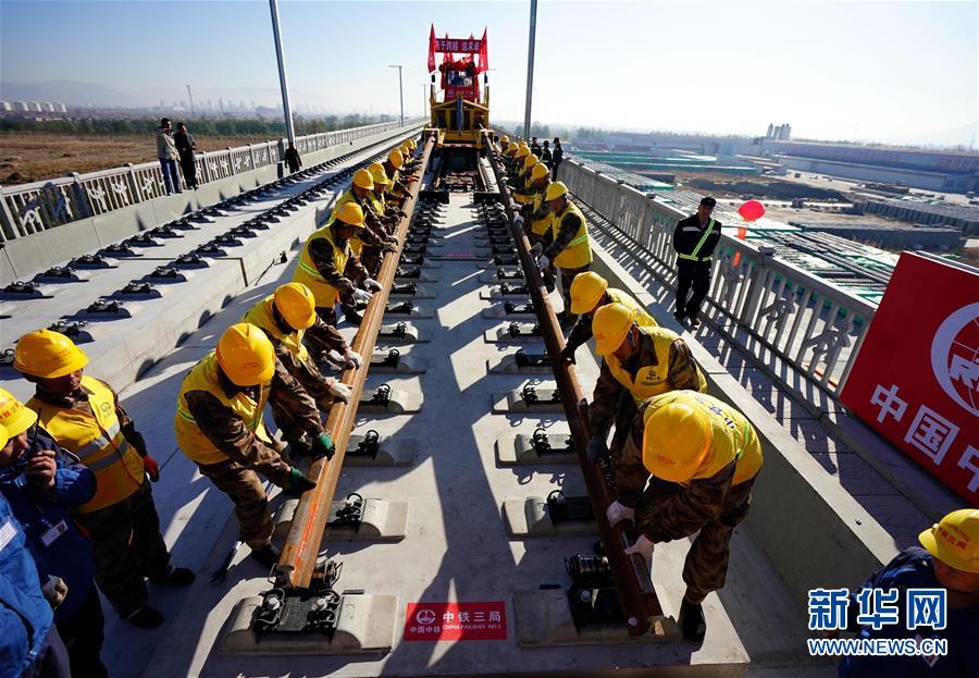 (经济)(2)京张高铁开始全面铺轨
