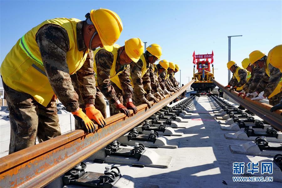 (经济)(4)京张高铁开始全面铺轨