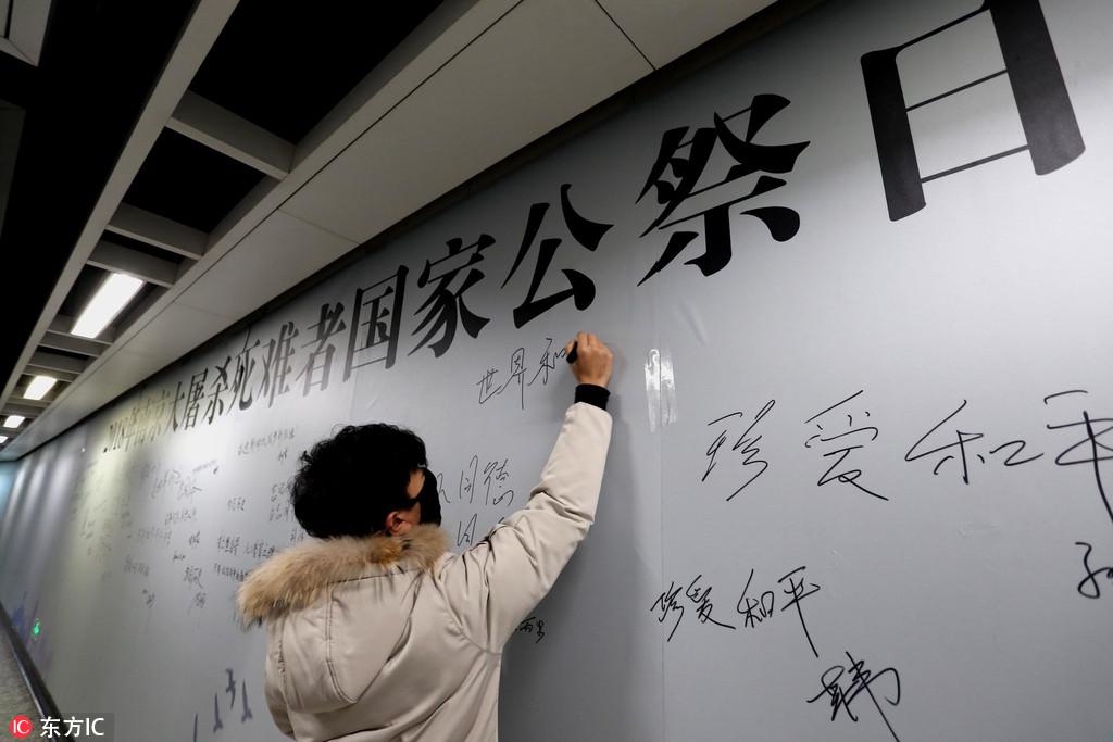 """""""国家公祭日和平许愿墙""""现身地铁站 市民书写祈福和平"""