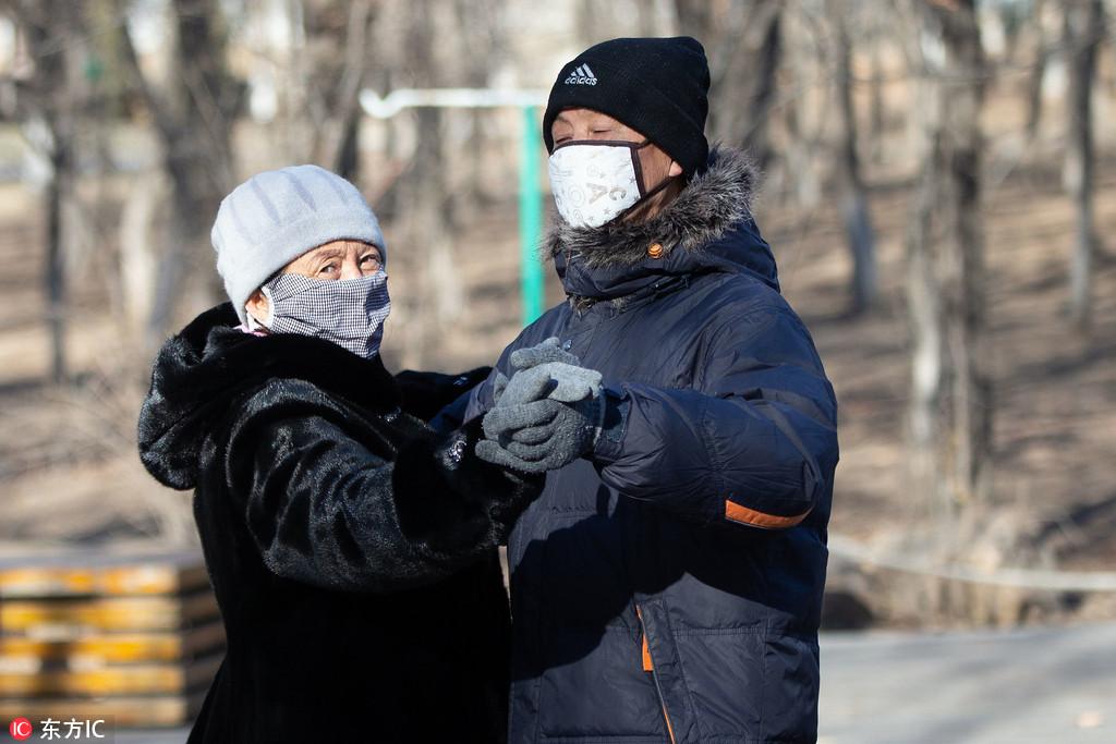 今冬首个棉裤预警发布 全国八成地区需棉裤护体