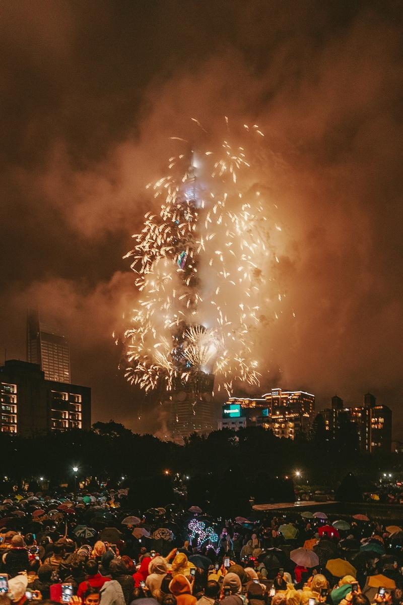 王健宇-台北跨年夜图片