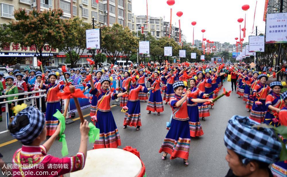 贵州望谟 三月三 布依族文化节开幕