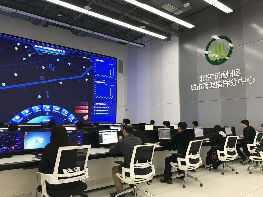 """北京通州""""城市大脑""""实现高科技防控污染"""