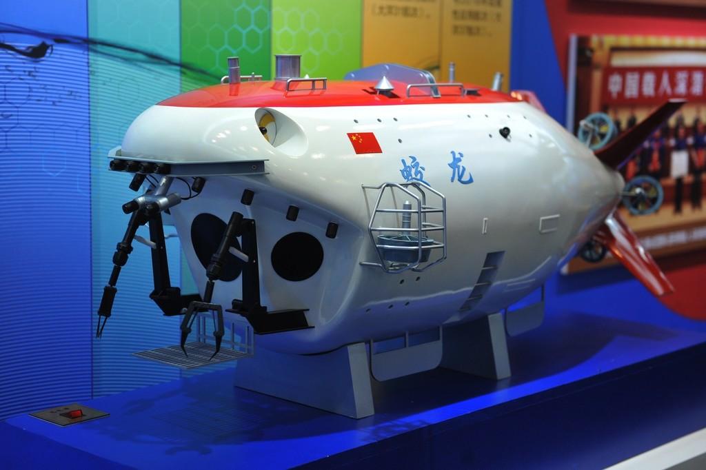 """蛟龙号深海载人潜水器""""升级换代""""首次露面"""