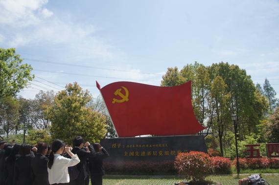 湖州师院商学院党员赴五四村学习宪法精神,助力乡村振兴