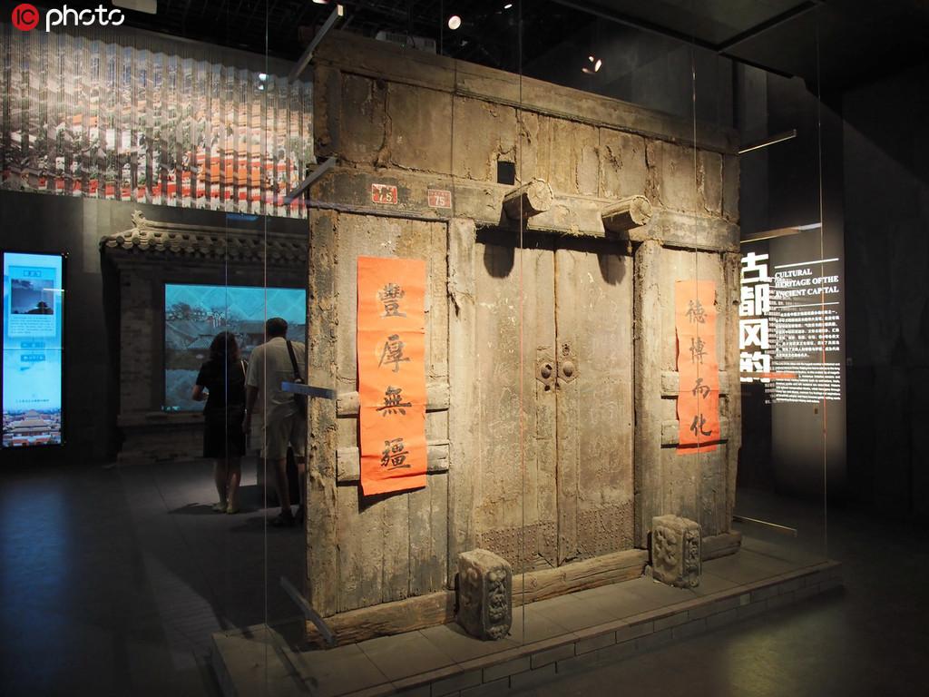 北京市档案馆新馆开馆群众参观热情高涨