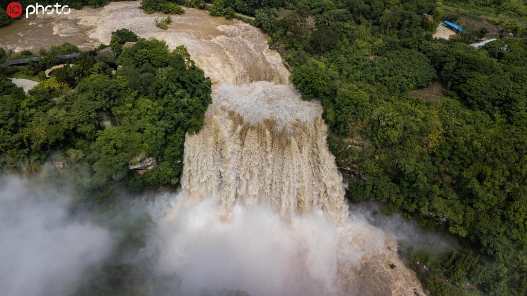 贵州安顺:黄果树瀑布流量创今年入汛新高
