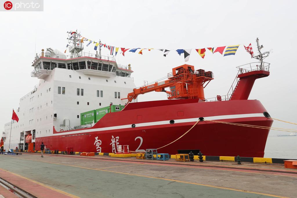 """中国首艘自主建造极地科考破冰船""""雪龙2""""号在上海正式交付"""