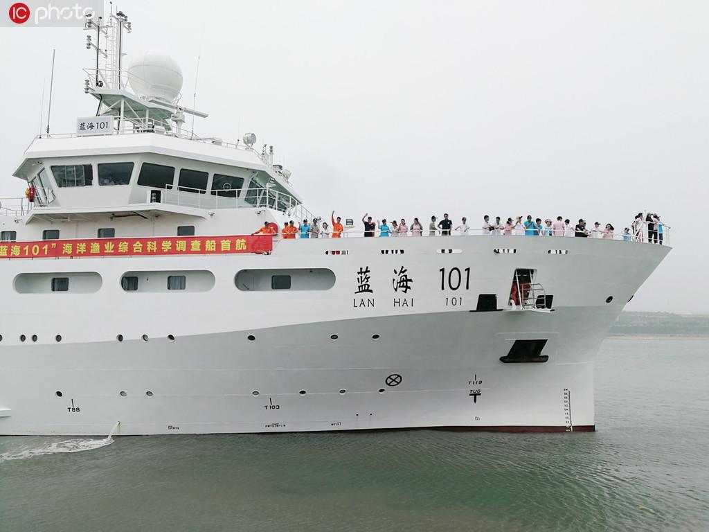 """""""蓝海101""""号从青岛母港首航。"""