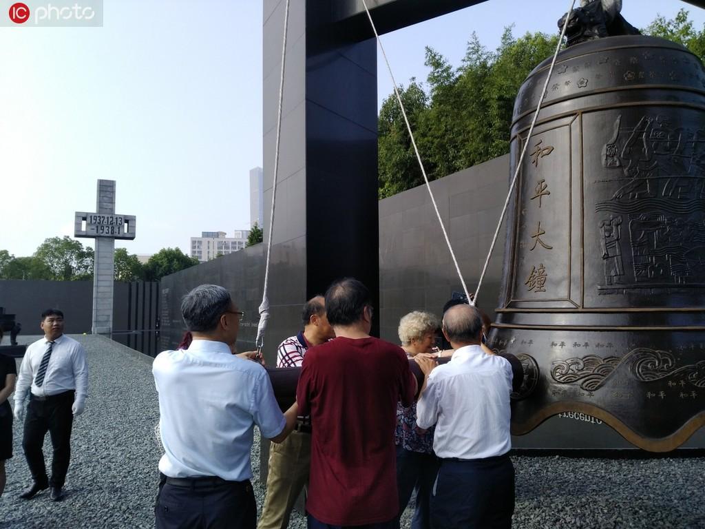 南京举行升旗仪式纪念抗战胜利74周年 缅怀遇难同胞【3】