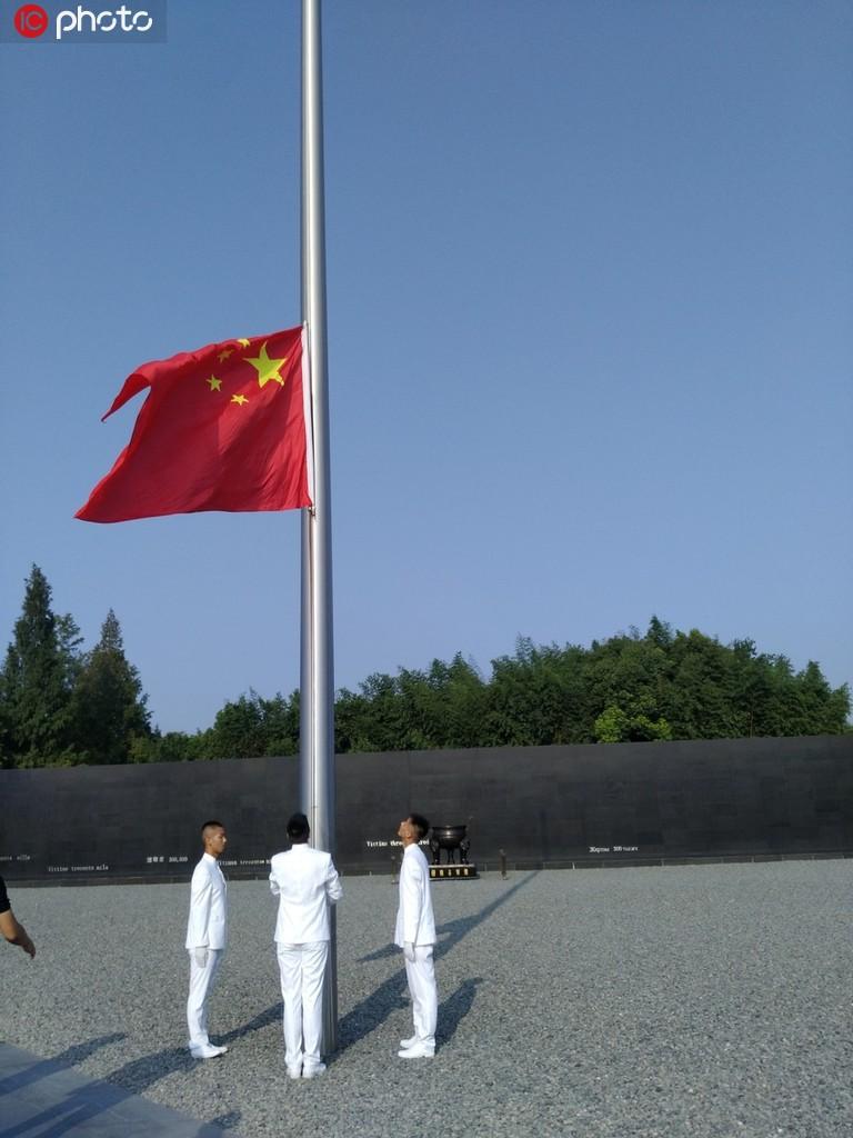 南京举行升旗仪式纪念抗战胜利74周年 缅怀遇难同胞【2】