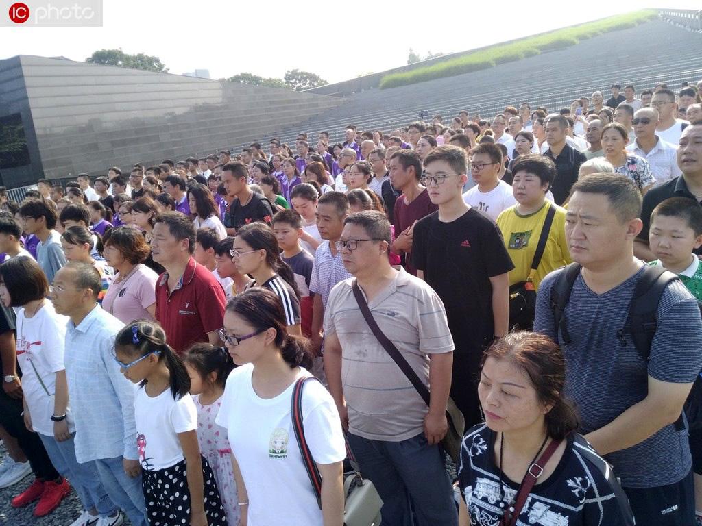 南京举行升旗仪式纪念抗战胜利74周年 缅怀遇难同胞【6】
