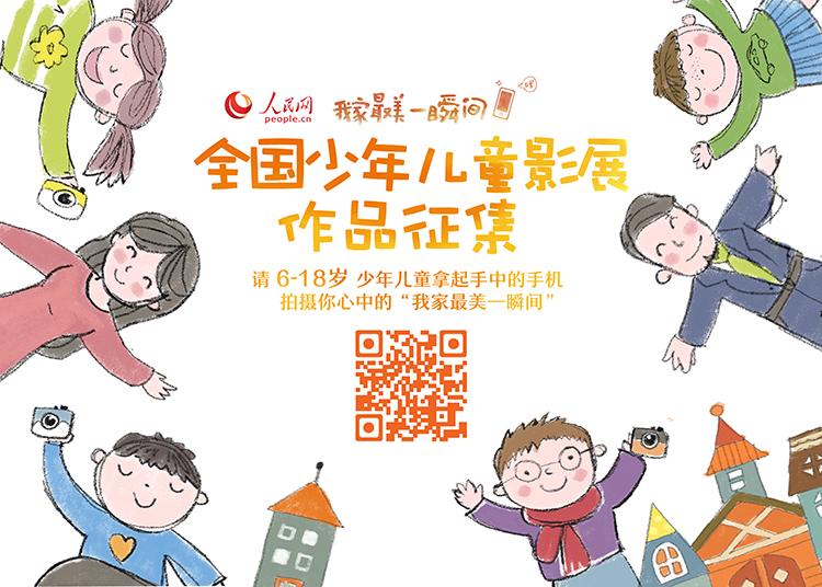 http://www.sedehu.com/shishangchaoliu/23404.html