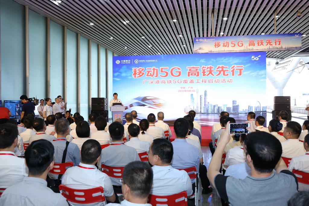 这是9月3日在广州南站拍摄的启动活动现场。