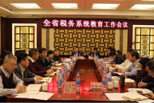 加强教育培训制度体系建设打造高素质吉林税务干部队伍