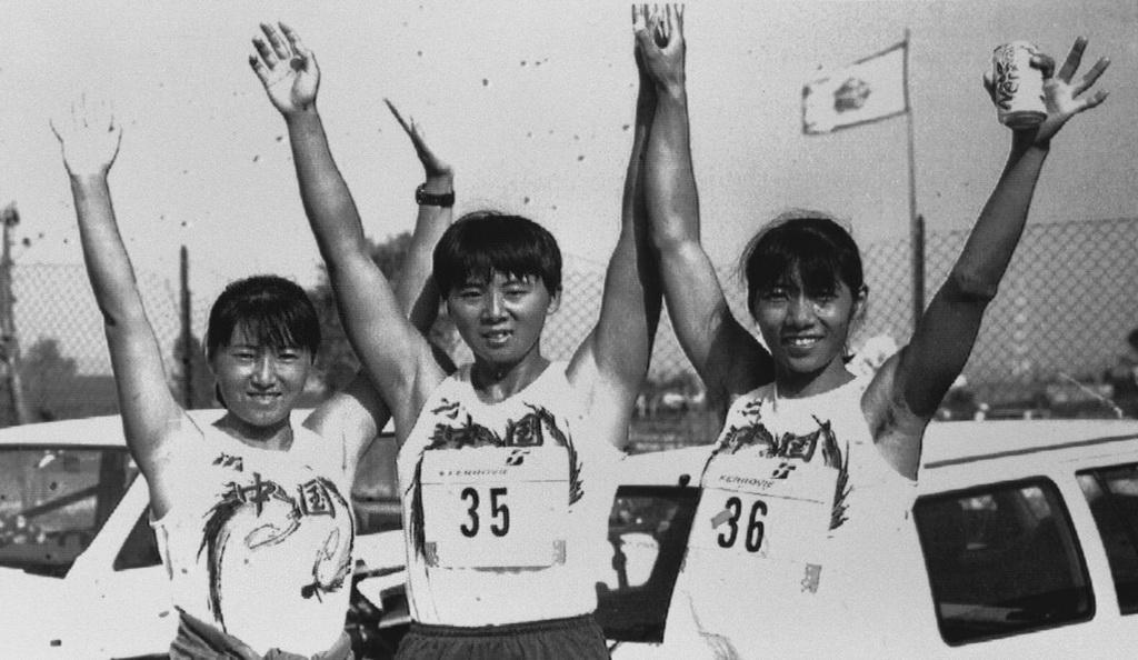 强军健体铸和平――新中国军事体育事业发展纪实