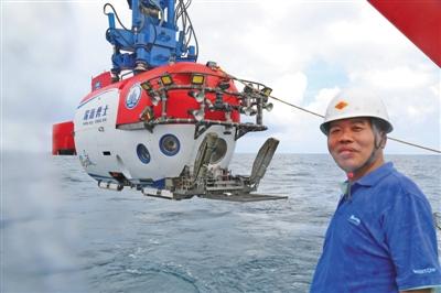 我国载人潜水器明年探马里亚纳海沟