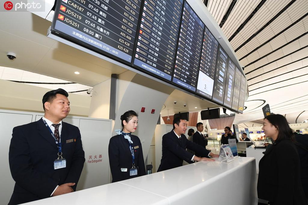 北京大兴国际机场首个国际航班起飞