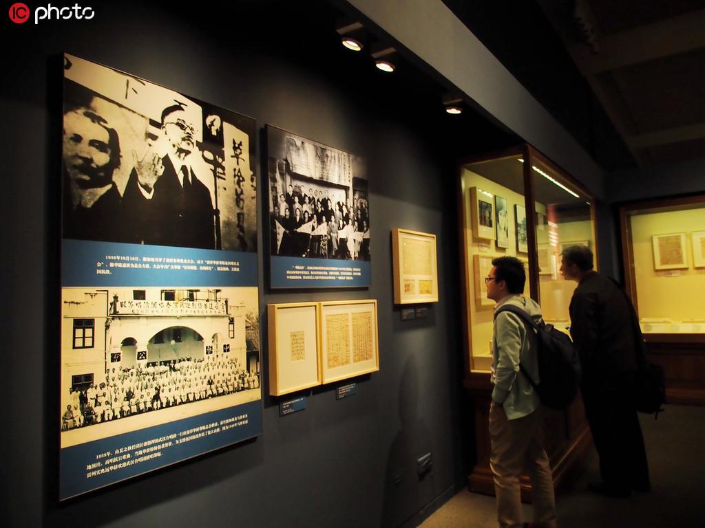 """华侨华人与新中国特展在国博开幕 270件文物讲述""""行远同梦""""【6】"""