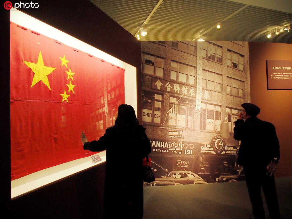 """华侨华人与新中国特展在国博开幕 270件文物讲述""""行远同梦"""""""