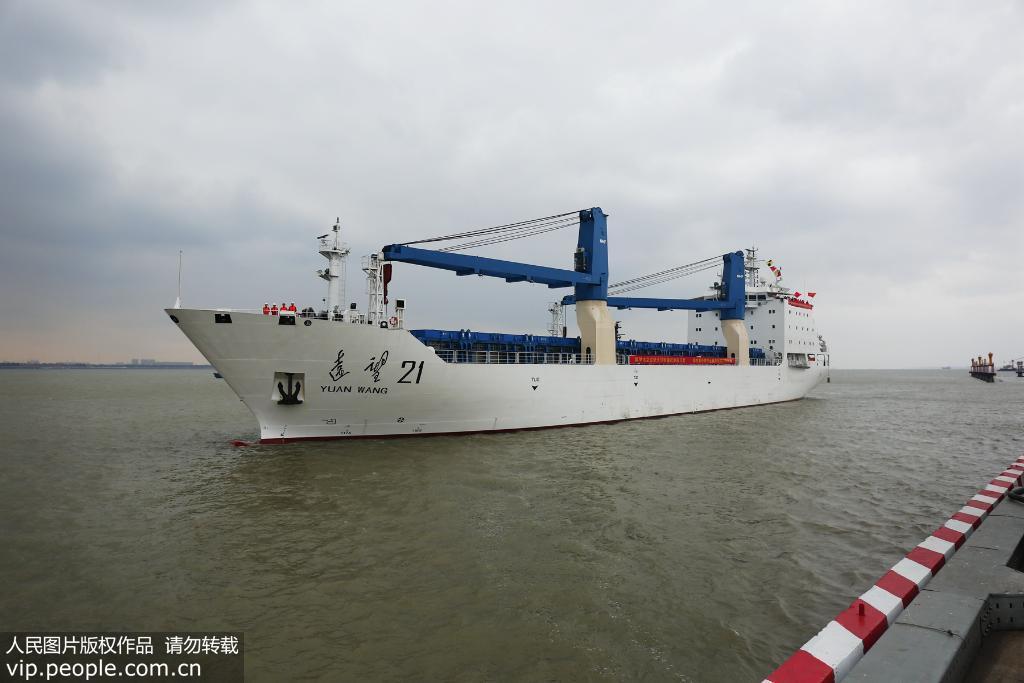 远望号火箭运输船队完成长征五号遥三火箭海上运输任务
