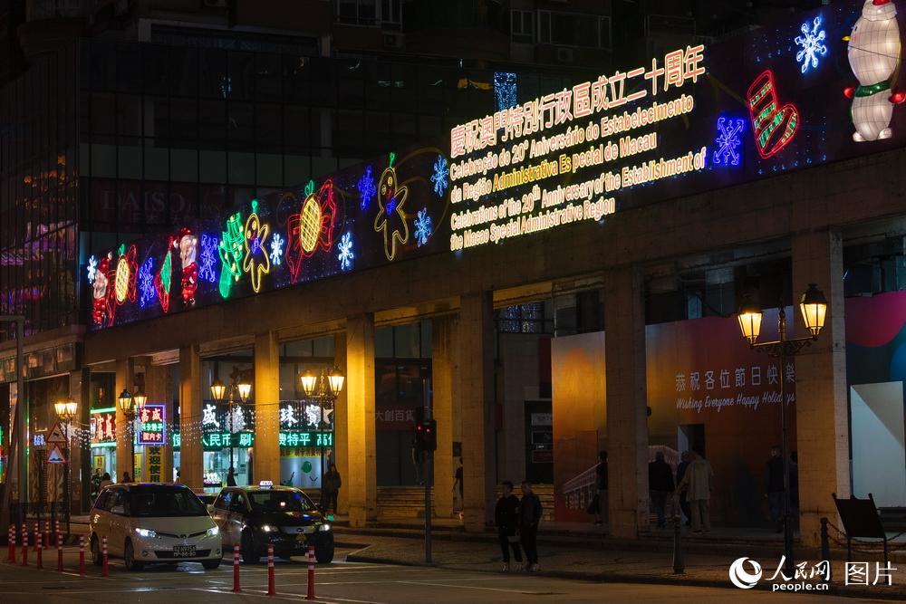 """12月18日,在澳门街头,""""热烈庆祝澳门特别行政区成立20周年""""的标语随处可见。"""