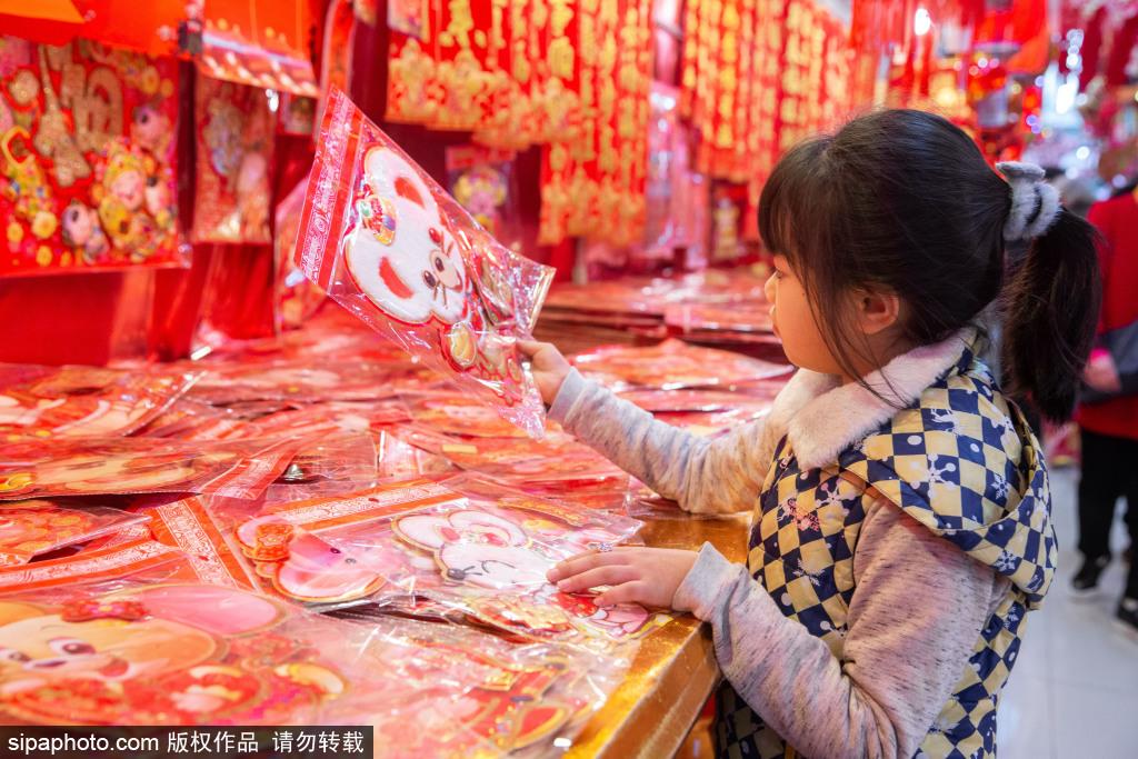 南京市民挑选春节饰品 红红火火迎新春