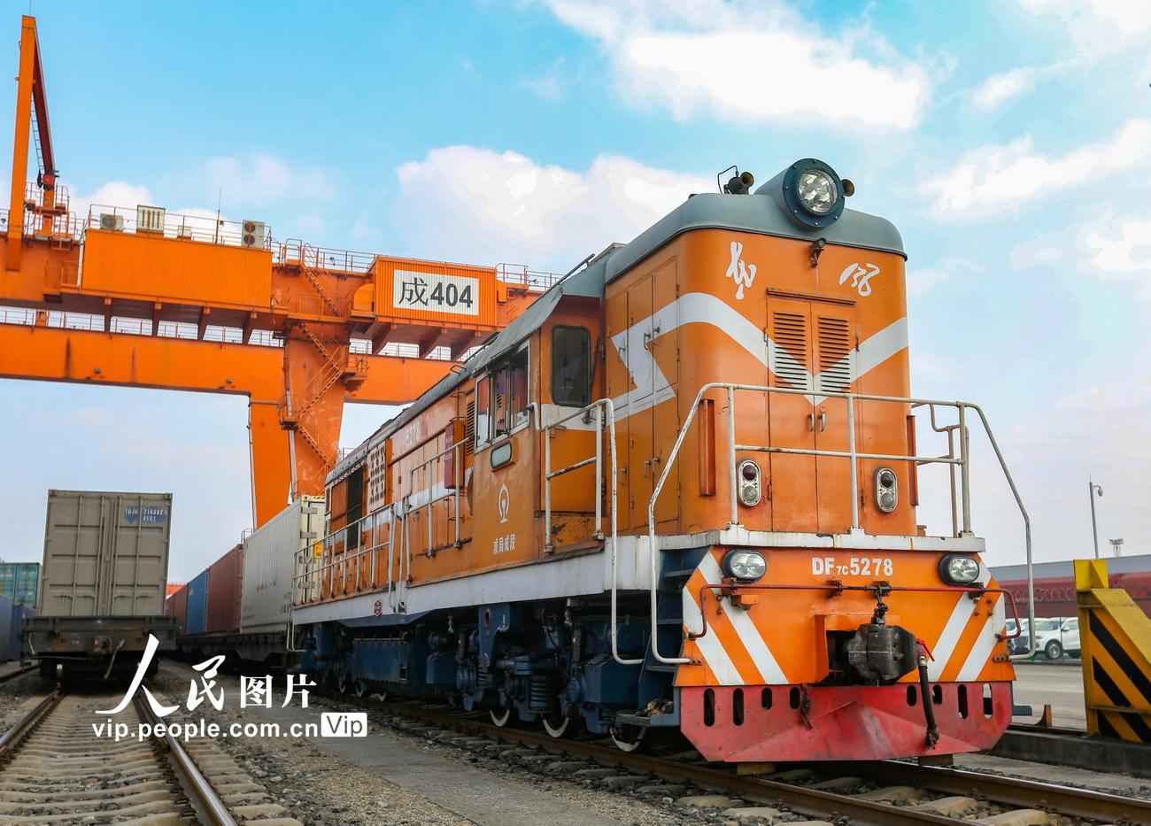 中欧班列(成都-蒂尔堡)发车