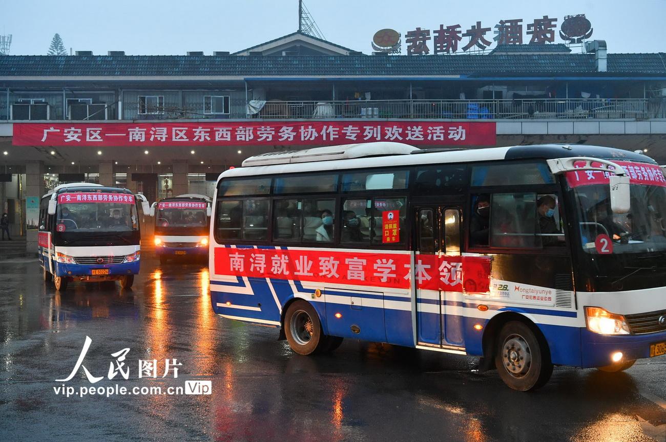 2月27日上午,四川省广安市广安区343名农民工在城北汽车站分乘14辆客车赶往武胜火车站,乘坐D2264次专列到浙江省湖州市南浔区务工。