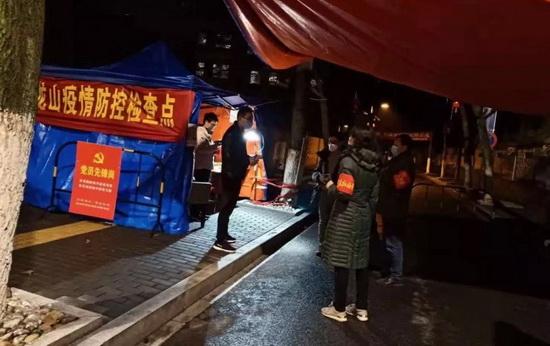 杭州富阳盘龙山社区:创作防疫动漫 助企返岗复工