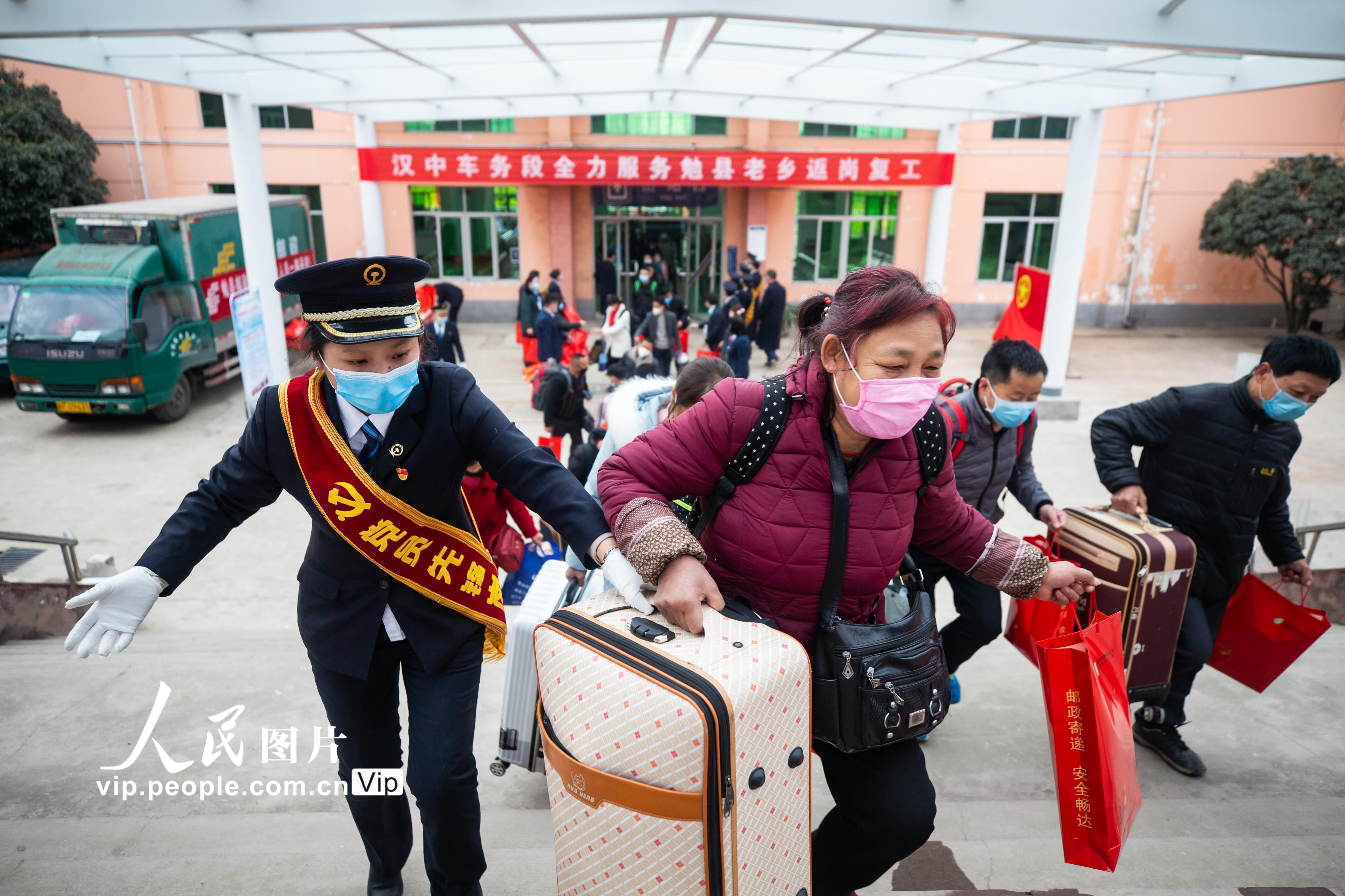 """陕西勉县:""""定制火车""""助力外出务工老乡返岗复工"""