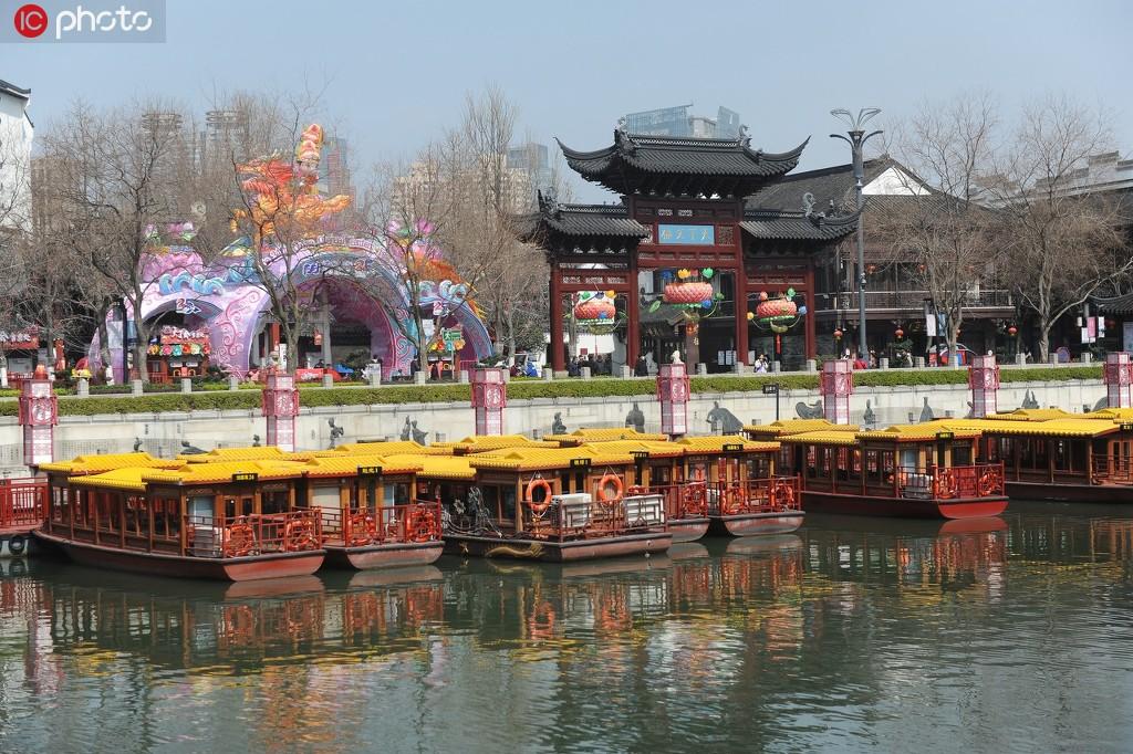南京夫子庙景区有序开放