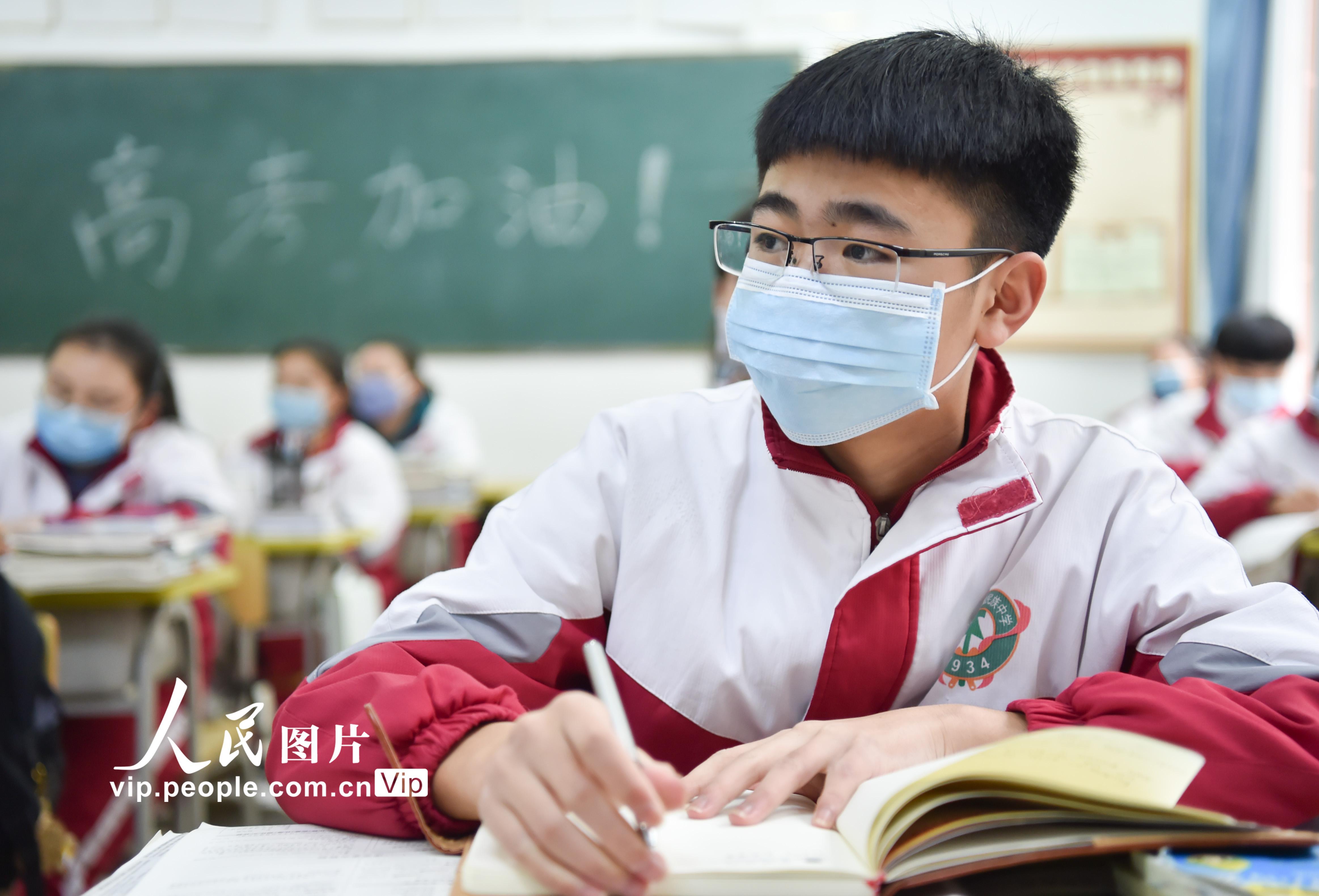 贵州松桃:高三初三年级正式开学