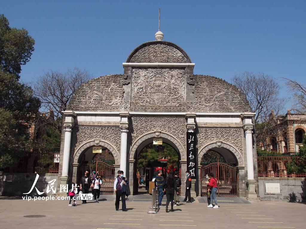 北京动物园恢复开园 游客须实名预约购票