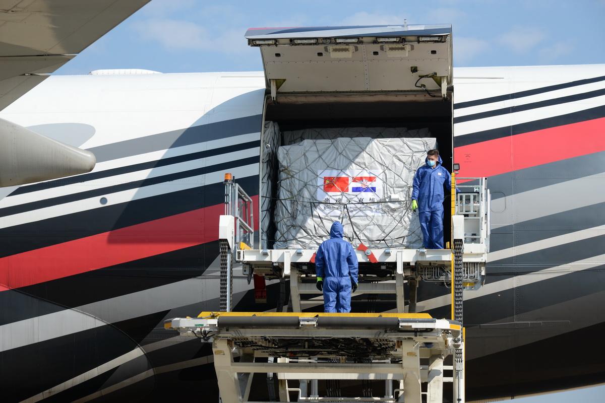 <b>中国援助克罗地亚抗疫物资运抵萨格勒布</b>