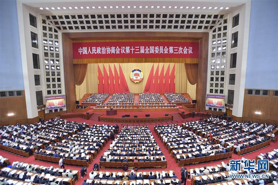 <b>全国政协十三届三次会议在京开幕</b>