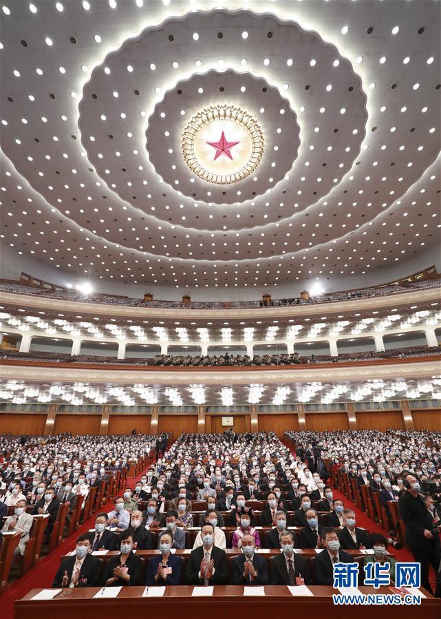 5月21日,中国人民政治协商会议第十三届全国委员会第三次会议在北京人民大会堂开幕。 新华社记者 庞兴雷 摄