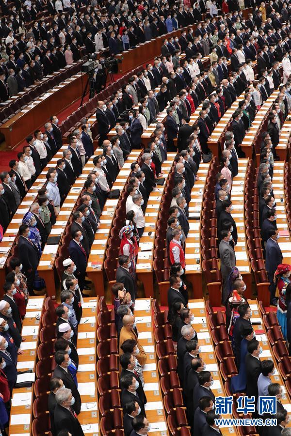 5月21日,中国人民政治协商会议第十三届全国委员会第三次会议在北京人民大会堂开幕。 新华社记者 丁林 摄