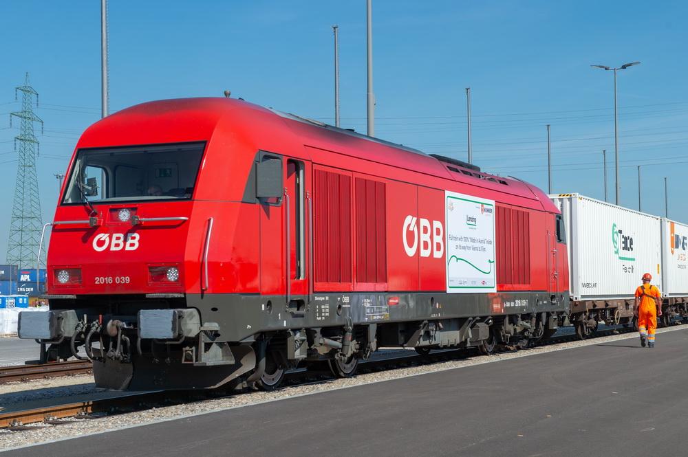 8月20日,奥地利首趟维也纳-西安中欧班列从维也纳铁路南站准备启程开往中国。