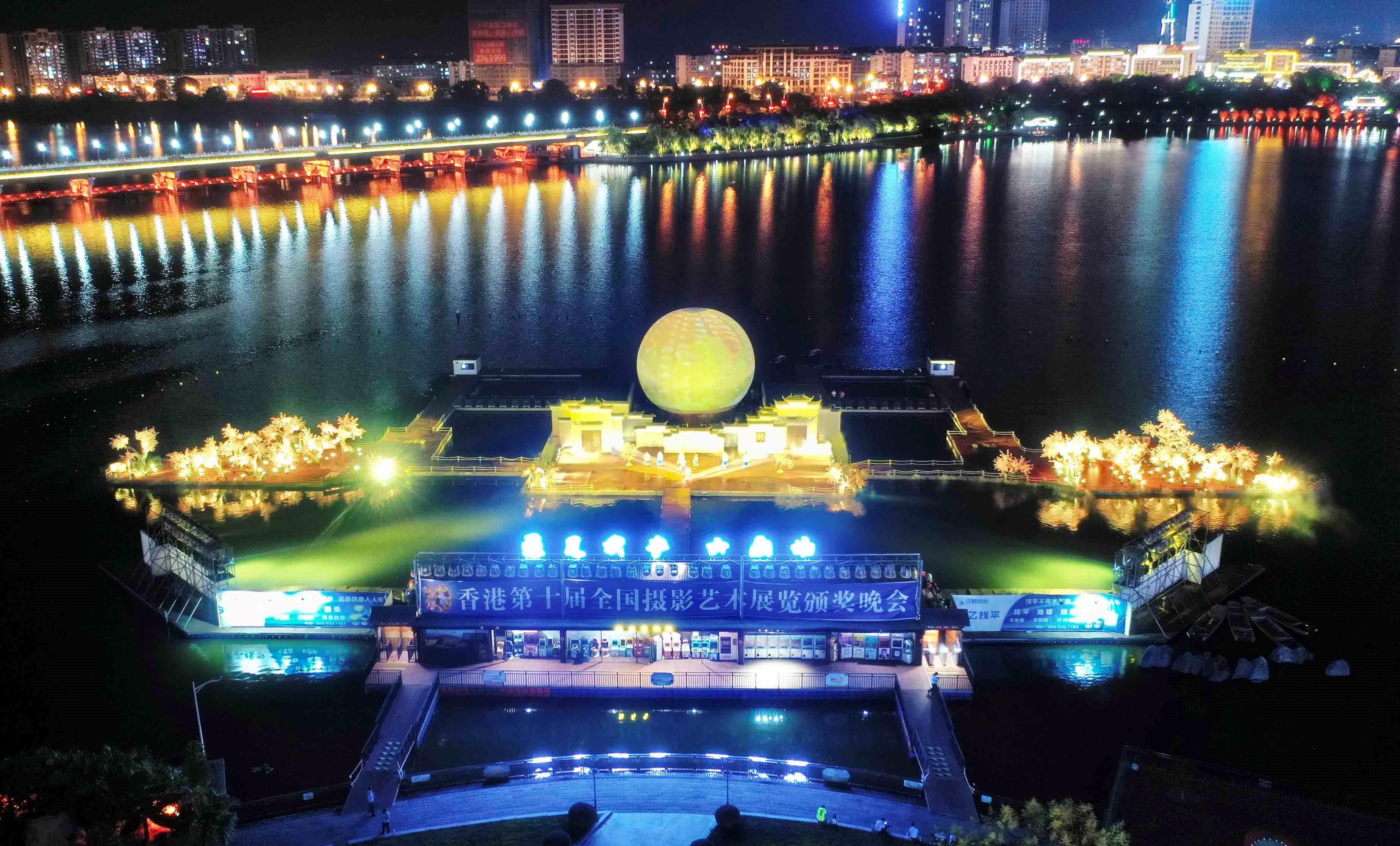 为期一周的香港全国摄影艺术展览系列活动在江西武宁落下帷幕