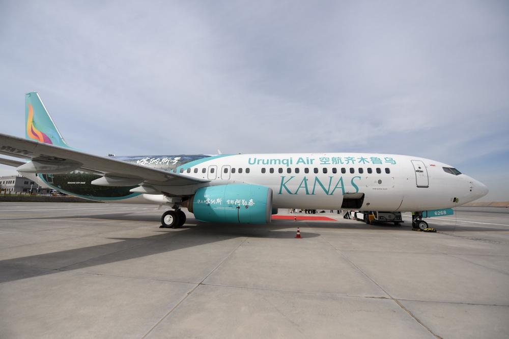 """9月15日,乌鲁木齐航空""""喀纳斯号""""飞机停放在新疆乌鲁木齐地窝堡国际机场。新华社记者 丁磊 摄"""