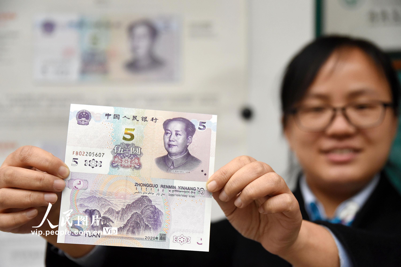 中国人民银行征信中心官网