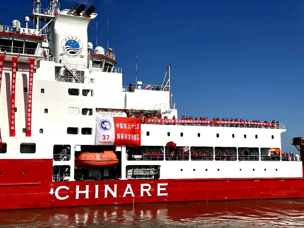 """11月10日,""""雪龙2""""号极地科考破冰船起航。"""