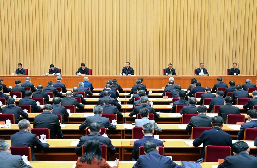 习近平出席中央全面依法治国工作会议并发表重要讲话