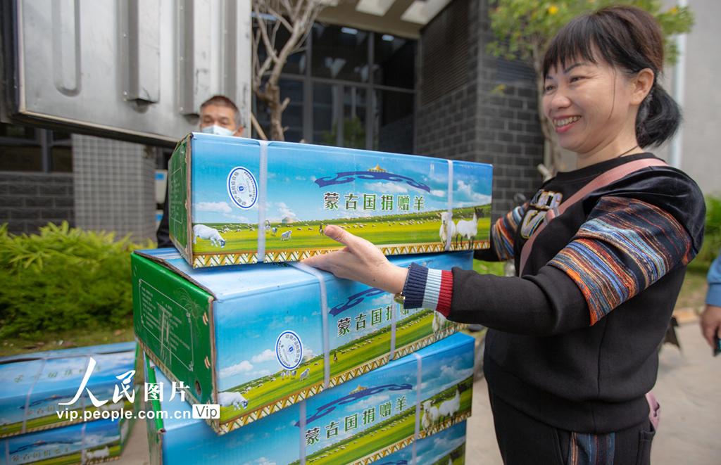 蒙古国捐赠羊肉送抵海南【2】