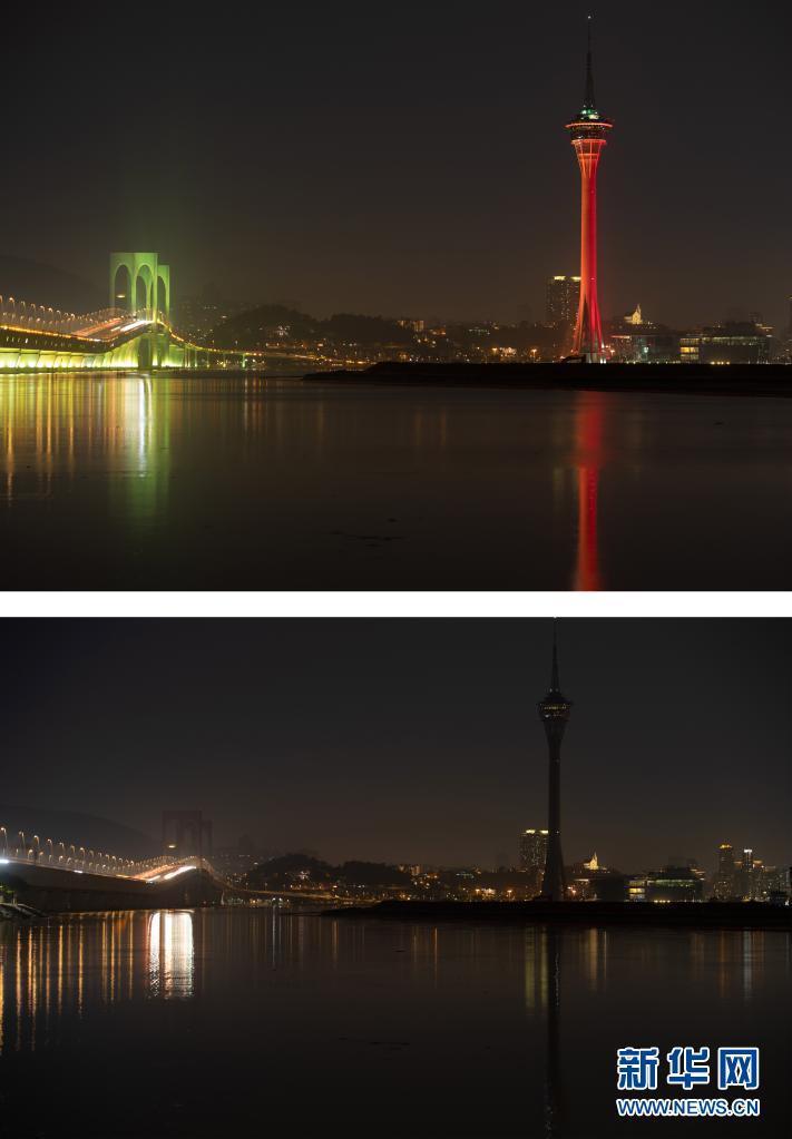 这是一张拼版照片:3月27日拍摄的熄灯前后的澳门观光塔和西湾大桥的对比。新华社记者 张金加 摄