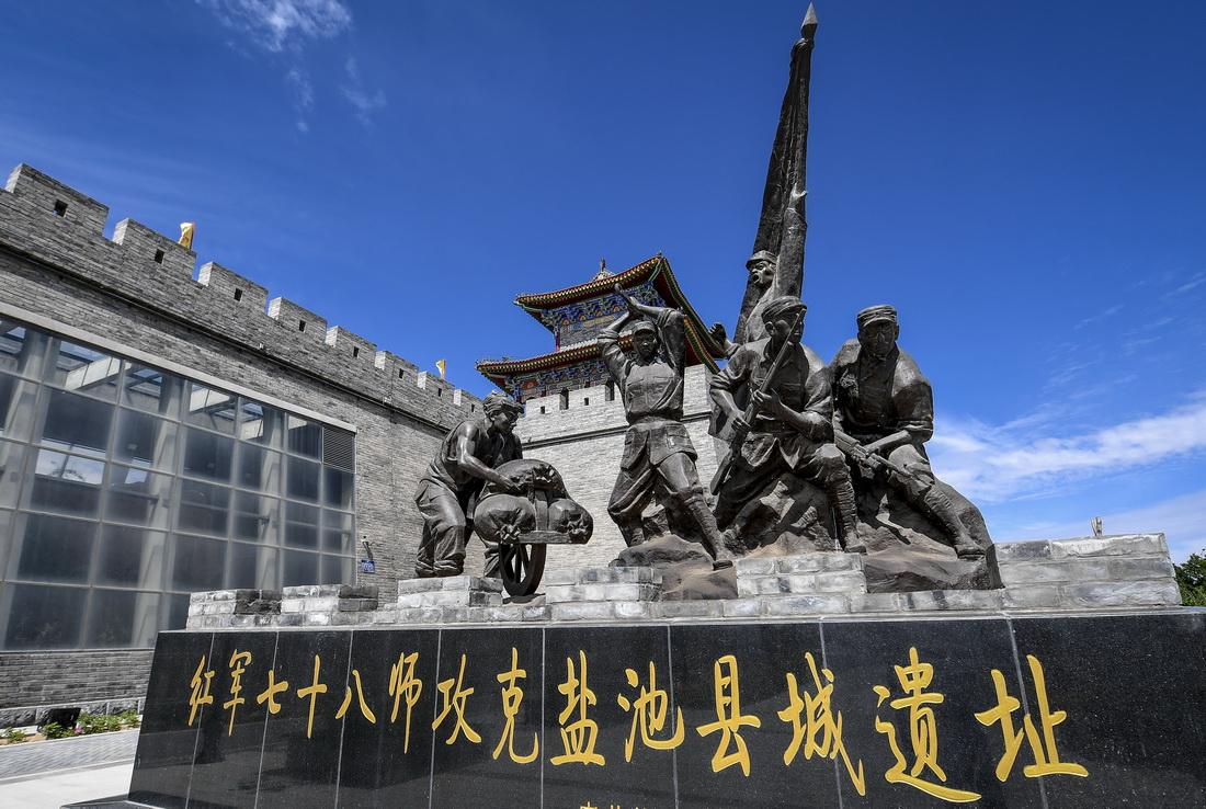 这是红军七十八师攻克盐池县城遗址雕塑(6月19日摄)。新华社记者 冯开华 摄