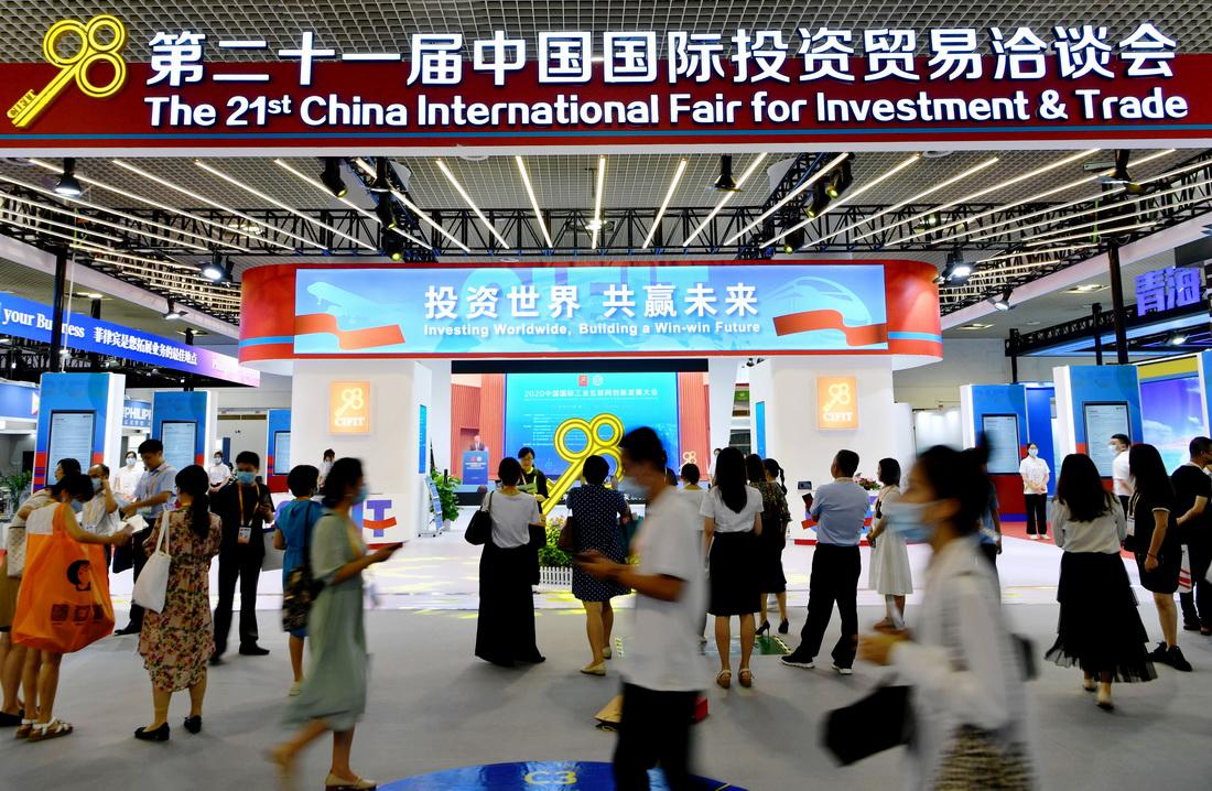 这是9月8日拍摄的第二十一届投洽会展馆。新华社记者 魏培全 摄