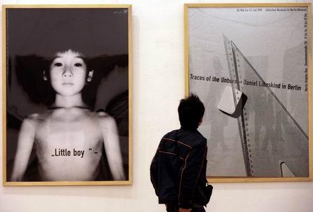 中国美院平面设计艺;; 中国美院毕业展海报分享_清美网; 中国美院平面